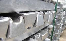В июле отмечен рост мирового производства алюминия