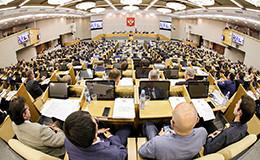 Закон о снижении налогов на добычу РЗМ прошел первое чтение в Госдуме