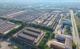 Индустриальный парк ММК пополнился новым предприятием